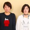 【衝撃】消えた日本エレキテル連合の現在がこちらwwwwwww