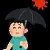 【朗報】ワイ将、暑さに耐えきれず日傘を購入した結果wwwww
