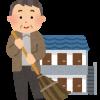 【唖然】サラリーマンのワイ、大家さんを始めてみた結果…家賃収入がなんと…