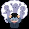 【衝撃】ワイ統合失調症の症状をご覧ください…ガチやばいぞ…