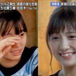 【衝撃】新潟デパート店員の22歳女性がアイドルを目指した結果wwwww(画像あり)