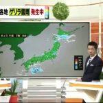 【炎上】ミヤネ屋で宮根誠司が放送事故…スタジオ凍る…