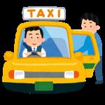 【絶望】若者ワイ、新卒で都内タクシードライバーの仕事を選んだ結果・・・
