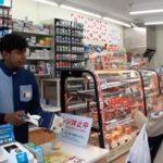 【衝撃】コンビニ店員がベトナム人ばかりの理由wwwwwww