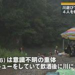 【衝撃】バーベキューでDQNが酒飲んで川に入った結果・・・→