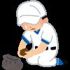 【悲報】甲子園の土、メルカリで売られた結果www価格はなんとwwwww