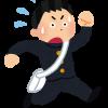 【緊急】ワイ地方の高校生、東京から帰れず詰む・・・・・