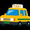 【愕然】コンビニで当たり前のように「タクシー呼んでください」って言ってくる奴wwwwwww