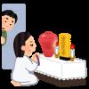 【驚愕】彼女の家に行ったら祭壇があった→ よくわからない念仏をずっと聞かされ・・・