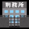 【衝撃】獄中イラストレーターの作業環境がこちらwwwwww(画像あり)