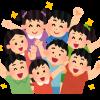 【日本終了】夏休みの子供たち、とんでもないところに駆り出されるwwwww(画像あり)