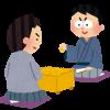【悲報】藤井聡太さん、黒髪女子高生からガチモテと判明wwwww(※画像あり)