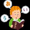 【悲報】中国人に日本語を教えた結果wwwwwwwwww