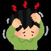 【悲報】ワイ脂漏性皮膚炎、死亡・・・