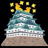 【驚愕】都民ワイ、名古屋出張で東京の凄さを思い知るwwwww