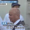【衝撃】生コン業界のドン・武建一が逮捕、とんでもないことを…(画像あり)