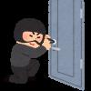 【悲報】ダルビッシュさん、泥棒に入られた結果wwwww(画像あり)