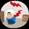 【悲報】ワイのアパートの騒音問題、騒音対決に発展www現在の状況がこちらwwwww