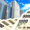 【愕然】ワイ「覚悟キメて都内の新築ワンルーム6700万で不動産投資や!」→ 結果www
