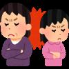 【愕然】俺氏(24)、母と姉のケンカに巻き込まれた結果…
