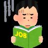 【衝撃】リクナビで東京・完全週休2日で条件絞って検索した結果→wwwww