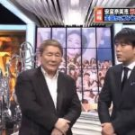 【愕然】TBS生放送中に盛大な放送事故wwwwwwwww