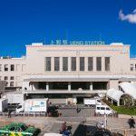 【異変】上野駅がとんでもないことになる・・・