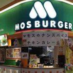 【衝撃】モスバーガー、ガチでやらかす…これはアウト…