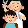 【悲報】美容室でとんでもない髪型にされた→ 違うところで切り直した結果wwwww(※画像あり)