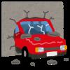 【悲報】俺の母さん、リース契約の車で事故起こして全損させた結果・・・