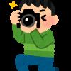 【衝撃】とある被写体に群がるカメラ小僧さん達をご覧くださいwwwww(画像あり)