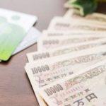 【北海道地震】クレジットカードしか持っていないバカが憤死・・・