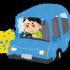 【悲報】ワイニート、マッマの車壊した結果wwwww