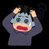 【悲報】上司「これ2,3分冷凍してそしたら冷蔵のほうに戻して」ぼく無能「はい」→→