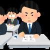 【驚愕】三井不動産の入社試験問題が意味不明過ぎると話題にwwwww