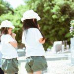 【衝撃画像】女子小学生「私の先祖は悪いことをしたの?だから私は悪い日本人なの?」(画像あり)