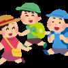 【悲報】遠足のおやつを禁止する学校が増えてる理由wwwwww