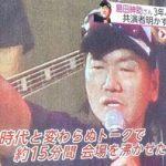 【引退から7年】島田紳助の今現在の生活wwwwwww