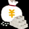 【悲報】ワイが吉澤ひとみに使った金額がこちらwwwwwwwww