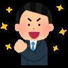 【朗報】ワイ、仮想通貨で80万円損した結果wwwwwww