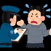 【愕然】警察「君スピード違反だよ」俺「いや前の車に付いて行ってただけだから前の車もスピード違反じゃないですか」→