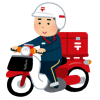 【警告】ワイ郵便屋、時間帯指定してる癖に家に居ないヤツ[ちょっと来い!!