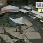 【北海道地震】札幌の会社員、とんでもないことになってる…