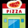 【悲報】ワイ、ピザ屋の持ち帰りでとんでもない恥をかくWWWWWWW