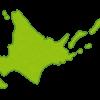 【衝撃】北海道の路線図がすごすぎると話題にwwwww(画像あり)