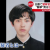 仙台警察刺殺事件、犯人の相沢悠太(21)の正体がやばい…(顔画像あり)