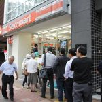 【北海道地震】被災したコンビニ店員が衝撃発言…日本人終わってた…