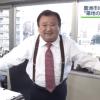 すしざんまい社長、NHKで「おすしといえば?」→次の瞬間、トンデモナイことが起きるwwwwwww