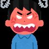 【怒報】メルカリで腹立つことが起きた…プロきてくれ・・・・