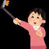 【仰天】ワタシ将(33)、10代に見える自撮りに成功wwwww(画像あり)